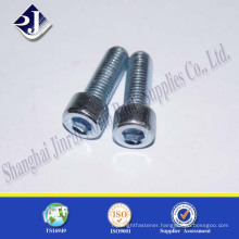 iso9001 m12 hex socket head bolt grade 4.8/8.8 din912