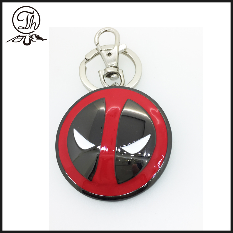 Marvel key ring with Deadpool Shield metal key rings
