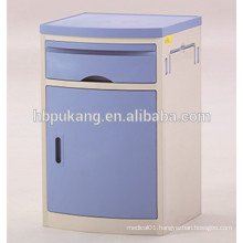ABS engineering plastic hospital bedside cabinet