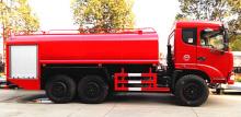 DONGFENG 6 x 6 बड़ी आग ट्रकों