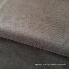 Темно-Серый Ткань Стрейч Ткани