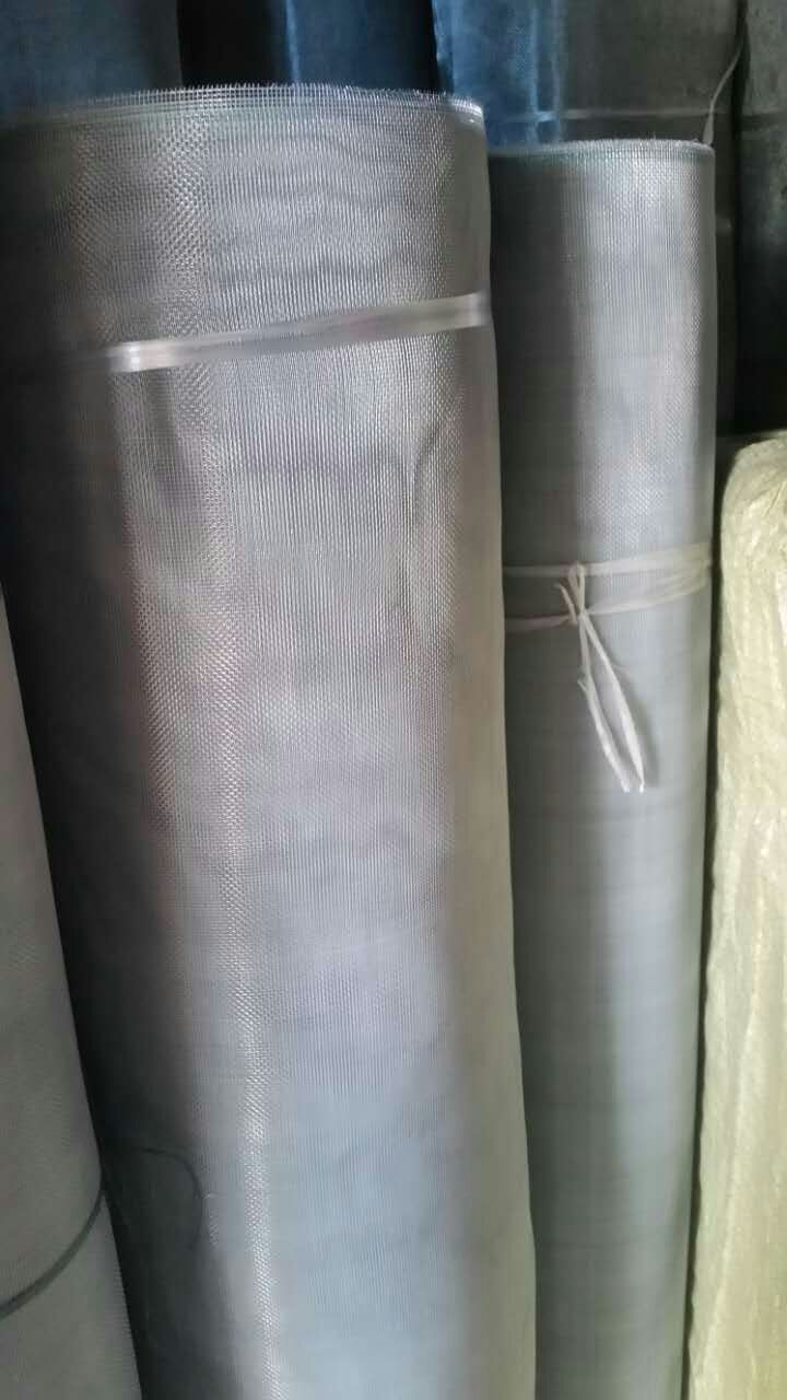 Aluminium Alloy Window Screen
