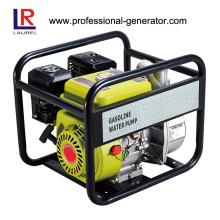 2 Inch 5.5HP Gasoline Engine Water Pump