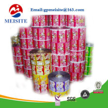 Laminated Plastic Reel Film for Jelly Automatic Plastic Packaging Film in Roll