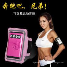2017 Wireless Sport Bluetooth Speaker Smart Wearable Speaker with Armband