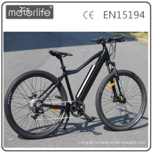MOTORLIFE/ e велосипед pedelec, так 250вт горный e велосипед, большой мощности Электрический мотоцикл