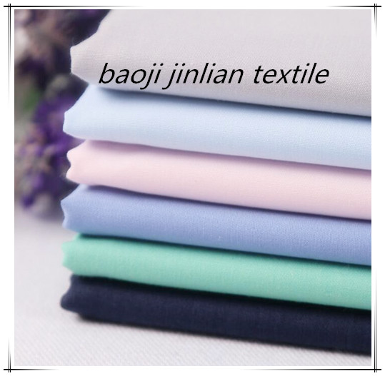 CVC 55 45 Color Fabric For Shirts