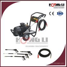 Electric high pressure washer for car wash with spray gun/power high pressure washer/