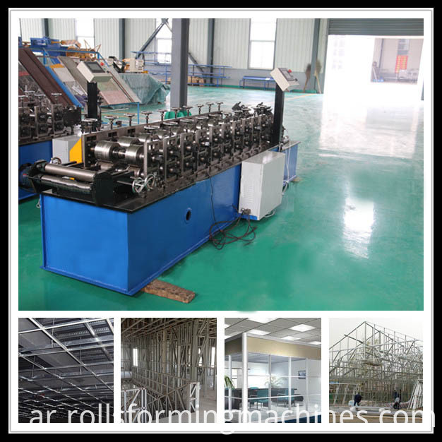 Ceiling Pannel Making Mill