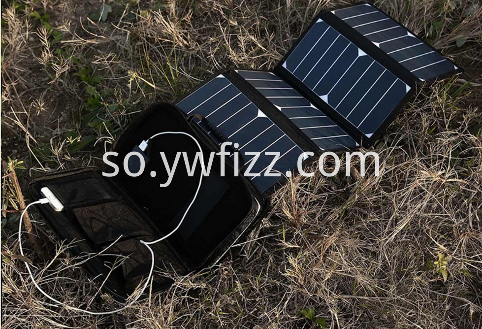26W solar panel charger