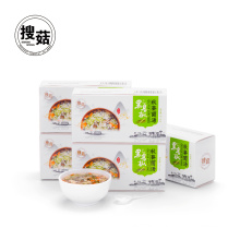 High quality vegetable and egg soup from China