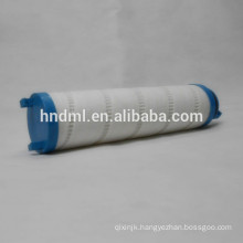 PALL HYDRAULIC OIL FILTER ELEMENT UE219AS04Z