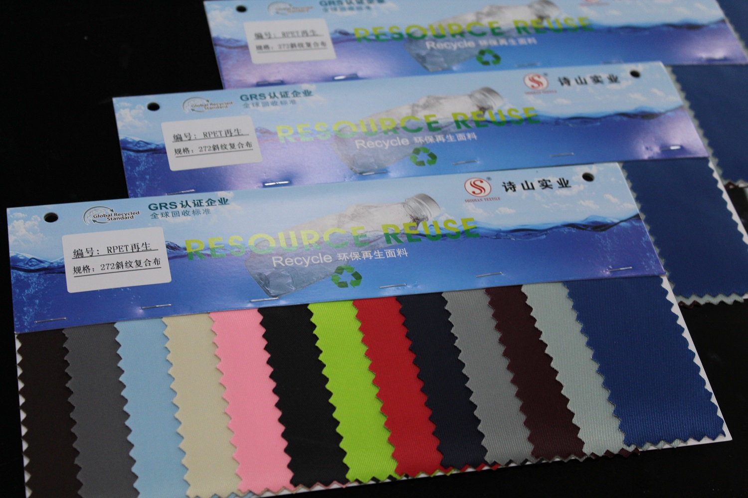 factory price 272 twill composite fabric