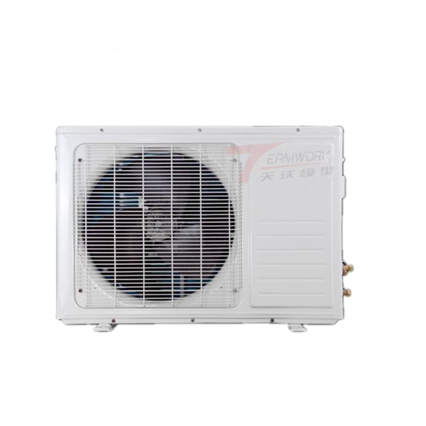 Air Conditioner External Unit4