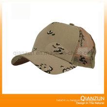 Военные цветочные бейсбольные кепки