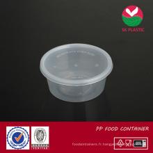 Récipient alimentaire rond en plastique (sk-12 avec couvercle)