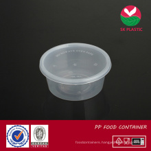 Round Plastic Food Container (sk-12 with lid)