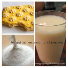 Carboxymethyl Cellulose Suppliers/MSDS/White Powder