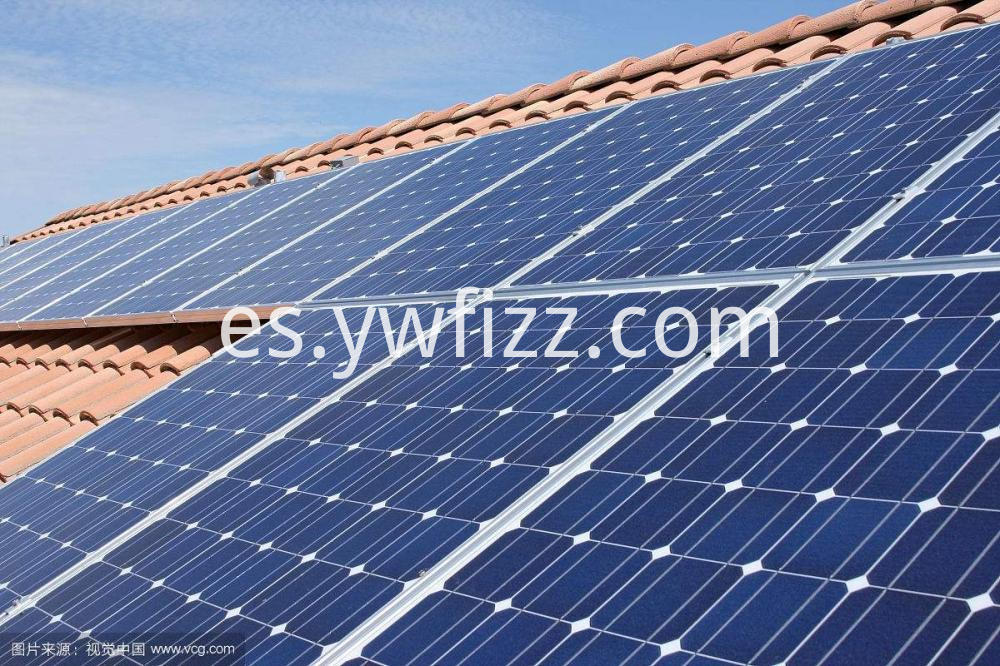 Solar Home Power Generation System