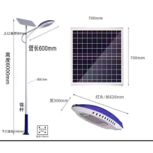 60W 54000MAH Solar Straßenlaterne