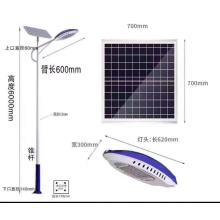 Réverbère solaire 60W 54000MAH