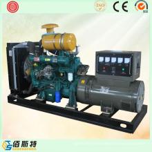 China Tipo abierto 150kVA Energía Eléctrica Grupos electrógenos Diesel