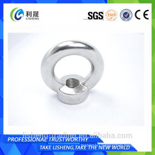 Din582 2015 hot selling lifting bolt eye nut