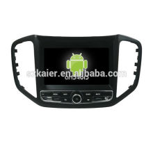 Octa core! Android 8.0 car dvd for Cherry Tiggo 5 with 8 inch Capacitive Screen/ GPS/Mirror Link/DVR/TPMS/OBD2/WIFI/4G