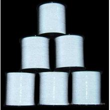 Светоотражающие швейные нитки/ светоотражающие резьбы 0,5 мм