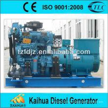 Geradores diesel marinhos aprovados CCS da série de 100kw weichai