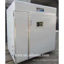 4000 яиц полностью автоматизированный инкубатор производители прямых продаж