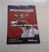 bopp laminated plastic bag with square bottom pet food packaging bags