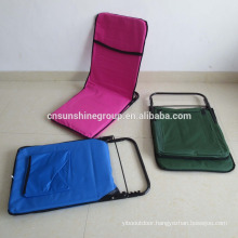 Outdoor folding chair, beach chair seat