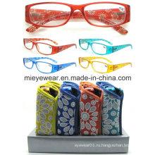 Дамы моды пластиковые очки чтения (MRP21662)