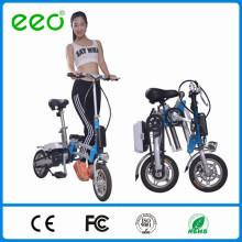 2015 горячий велосипед дороги надувательства / дешевый фарфор велосипеда велосипеда складывая электрический