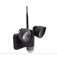 battery operated outdoor wireless security camera
