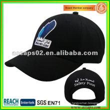 Gorra de béisbol promocional para gas Basrah BC-0105