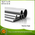 Titanium and Titanium Tube