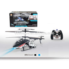 Cheap & hot item! 22cm 3.5 channel alloy metal infrared gyro Lighting control, accelerated RC helicopter
