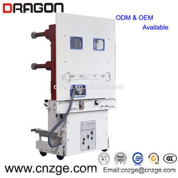 ZN85-40.5 40.5KV Indoor embedded pole type vacuum circuit breaker