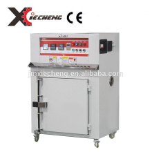 series box plastic dryer machine