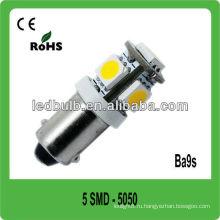 5 шт 5050 чистого белого Ba9s12V светодиодные лодочные фонари