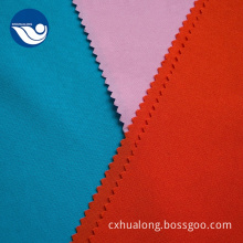 300D Polyester Mini Matt Fabric