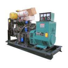 Grupo electrógeno diesel abierto de 40KW