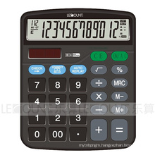 """12 Digits Desktop Calculator with """"Check"""" and 120 Steps of """"Correct"""" Function (LC237CHECK-1)"""