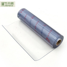 High Transparent Low Price Heat Shrinkable PVC Film For Printing