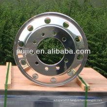 22.5 Tubeless Wheel Rim for Semi Trailer