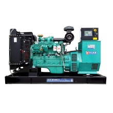 Best Quality for Open Type Three Phase Generator 80KW generator cummins 100kva export to Madagascar Wholesale