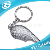 Fashion Promotional Custom Alloy Leather Keychain