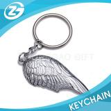 Fashion Promotional Custom Alloy Leather Keychain